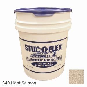 スタッコフレックス SAND(サンド) 340 Light Salmon|1128