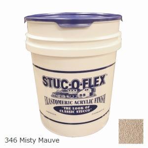 スタッコフレックス SAND(サンド) 346 Misty Mauve|1128