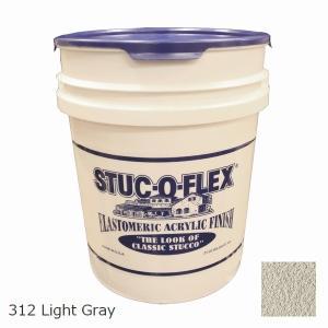 スタッコフレックス SAND(サンド) 312 Light Gray|1128