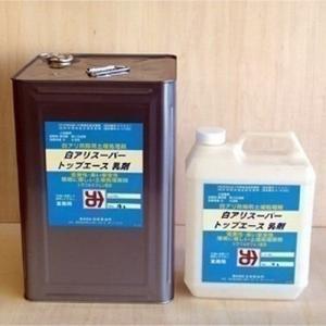 送料無料  白アリスーパー乳剤 #20 16L|1128