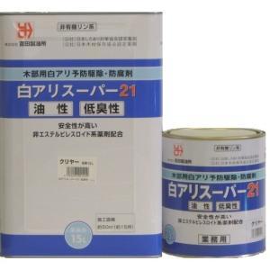 シロアリ予防に 防蟻剤 白アリスーパー21 低臭性 クリヤー 2.5L|1128