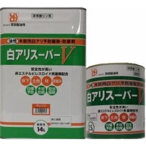 白アリスーパーV 【油性タイプ】 オレンジ 14L|1128