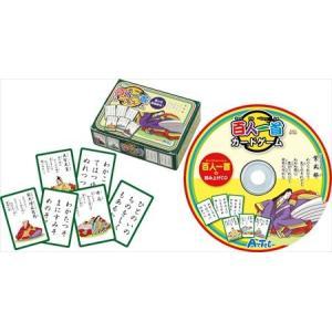 【アーテック】  百人一首カードゲーム(ナレーションCD付) 【007504】 【知育玩具】 1132jp