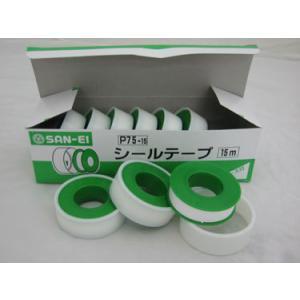 お得な10個セット!【三栄水栓】 シールテープ P75-15-10|1132jp