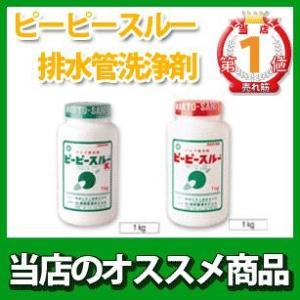 【和協産業】【 排水管洗浄剤 】 ピーピースルー1kg|1132jp