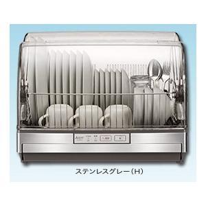 【三菱電機】三菱キッチンドライヤー 6人用 食器乾燥機 TK-ST11-H【2017】|1132jp