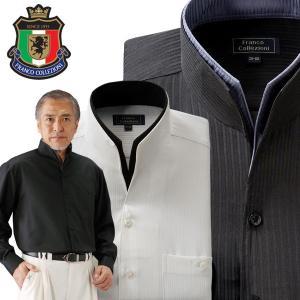 フランコ・コレツィオーニ ドレスシャツ ワイシャツ 2色組 ストライプ 光沢 二重変化衿 スタンドカラー メンズ 通年 Franco Collezioni 50238-AR 50代 60代|1147kodawaru