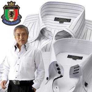 フランコ・コレツィオーニ ドレスシャツ ワイシャツ 長袖 ホワイト系3枚組 メンズ 通年 Franco Collezioni 50390-AR 50代 60代|1147kodawaru