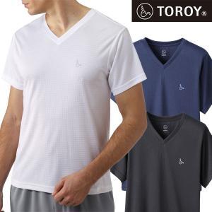トロイ VネックTシャツ 3色組 メンズ Tシャツ 半袖 Vネック メッシュ ドライ 春夏 50代 60代 955263|1147kodawaru