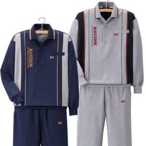 切替デザインホームスーツ 上下セット 2色組 メンズ 秋冬 部屋着 957101|1147kodawaru