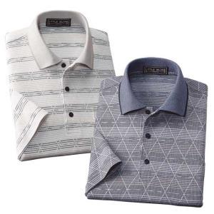 7分袖ジャガードニットシャツ メンズ 春夏 七分袖 日本製 957156 50代 60代|1147kodawaru
