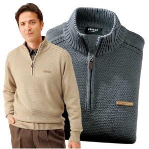 ステッチ使い ハーフジップセーター 2色組 ニット ハイネック ジップアップ メンズ 秋冬 957180 50代 60代 1147kodawaru