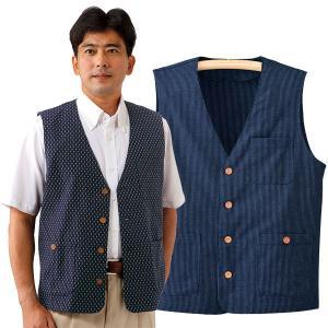 日本製 久留米織ベスト 藍染め調 和柄ベスト メンズ 春夏 957263 50代 60代|1147kodawaru