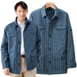 しじら織ストライプシャツジャケット 長袖 ジャケット ストライプ 綿100% メンズ 春夏秋 957269|1147kodawaru