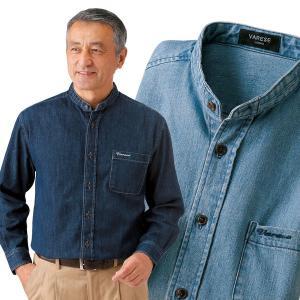デニムスタンド衿シャツ 2色組 957326 立襟 ウォッシュ加工 メンズ 通年 長袖 50代 60代|1147kodawaru