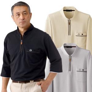 スタンド衿 7分袖ジップシャツ 3色組 メンズ  春夏 七分袖 ハーフジップ 立襟 50代 60代 957340|1147kodawaru