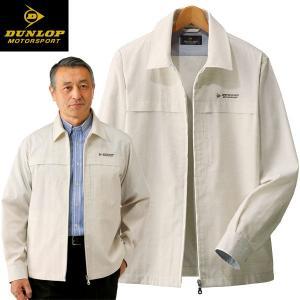 DUNLOP ダンロップモータースポーツ 麻入りジャケット 957351 サマージャケット 洗濯機OK メンズ 春夏 50代 60代|1147kodawaru