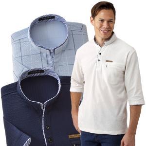 二重衿爽やかプルオーバー 3色組 メンズ 7分袖 プルオーバーシャツ スタンド衿 吸汗 速乾 ポケット付 春夏 50代 60代 957423|1147kodawaru