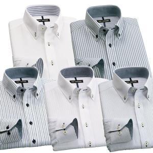 形態安定こだわり爽快ワイシャツ 5色組 メンズ ワイシャツ 長袖 ボタンダウン 選べる袖丈 レギュラーシルエット 50代 60代 957528|1147kodawaru