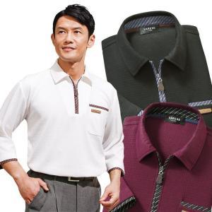 ジップポロシャツ 7分袖 3色組 ワッフル調7分袖ジップアップポロシャツ メンズ ワッフル 七分袖 春夏 50代 60代 957546|1147kodawaru