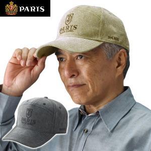 PARIS 刺しゅう入りキャップ 2色組 アジャスター付 メンズ 通年 ACPR-2147-SAI|1147kodawaru