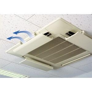 エアコンの風よけ エアーウィング プロ AIR WING Pro 2個セット 風向き調節 エアコンの羽根 エアーウィングプロ|1147kodawaru