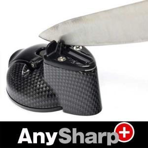 包丁メンテナンスマスター エニーシャーププラス AnySharp Plus Carbon|1147kodawaru