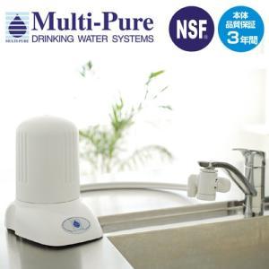 家庭用浄水器 マルチピュア浄水システム アクアドーム MPAD|1147kodawaru