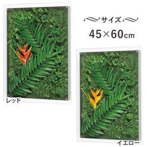 アートパネル グリーン インテリア GR3431/GR3433 アートデコ 横45cm×縦60cm お洒落な飾り 1147kodawaru