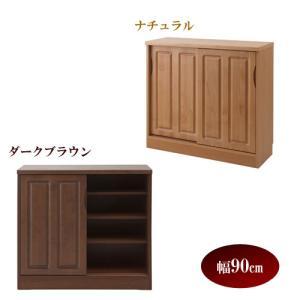 天然木アルダー材使用 カウンター下収納引戸 幅90cm 日本製 完成品 TE-0030/TE-0034|1147kodawaru