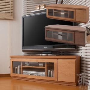 テレビ台 コーナー 完成品 幅116cm 日本製 アルダー材 天然木 テレビボード TVボード TE-0045/TE-0047|1147kodawaru
