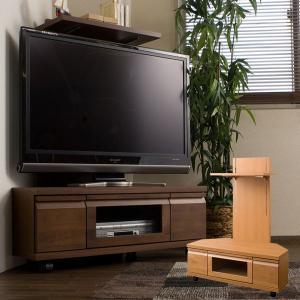 テレビ台 バックパネル付きコーナーテレビボード キャスター付 幅100cm TE-0020/TE-0021|1147kodawaru