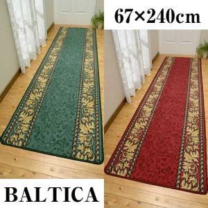 廊下カーペット エレガント柄廊下敷き BALTICA バルティカ 67×240cm|1147kodawaru