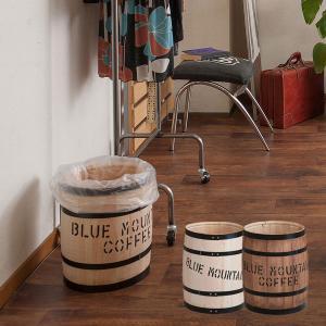 樽型収納 木樽 バレル 豆サイズ 直径28cm 高さ33cm コーヒー樽 アンティーク風 ヒノキ材 日本製 完成品 DT-0001NA/DT-0001BR|1147kodawaru