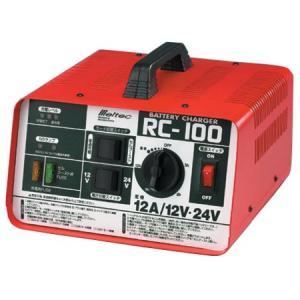 大自工業 バッテリー充電器 RC-100|1147kodawaru