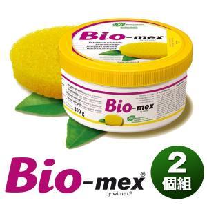 バイオメックス2個組 ドイツ生まれの多目的クリーナー 100%天然成分 肌に優しい 界面活性剤・研磨剤不使用|1147kodawaru