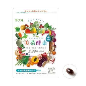 美菜酵素プラス びさいこうそ 酵素ダイエットサプリメント リフレ|1147kodawaru