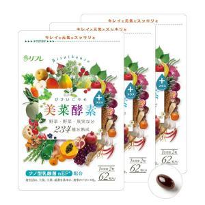 美菜酵素プラス びさいこうそ お得な3袋組 酵素ダイエットサプリメント リフレ お得な3袋組|1147kodawaru