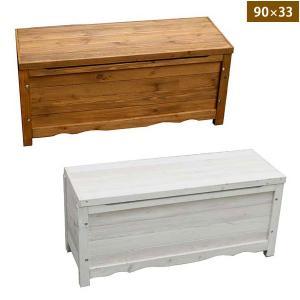 天然木杉 ボックスベンチ 幅90cm 収納ボックス 木製収納庫 物置 外部収納 BB-W90|1147kodawaru