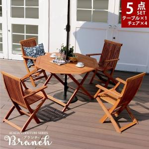 ガーデンテーブル 木製 5点セット 肘付きチェア テーブル 椅子 机 幅110cm ブランチ 天然アカシア ガーデンファニチャー BR11049A-5PSET|1147kodawaru