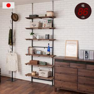 突っ張りラック 棚板2枚付き 無段階調整 幅86cm 日本製 オープンラック シェルフ 壁面収納 ヴィンテージ 天然杉材 Move ムーブ JJ54-017|1147kodawaru