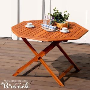 ガーデンテーブル 木製 テーブル 八角形 幅110cm ブランチ 天然アカシア パラソル対応 カフェテーブル ガーデンファニチャー BRGT110|1147kodawaru