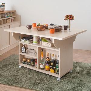 バタフライ カウンターテーブル 幅119.5cm バタフライテーブル キッチンワゴン キャスター付 日本製 完成品 NO-0106|1147kodawaru