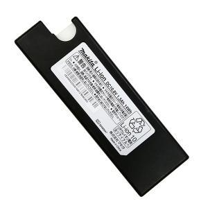 マキタ コードレス掃除機 CL105DW CL105DWN 交換リチウムイオンバッテリー 10.8V|1147kodawaru
