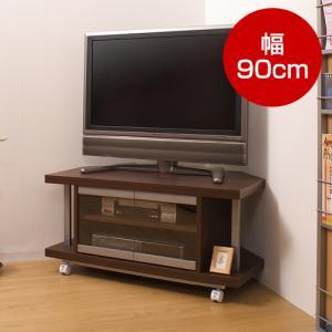 テレビ台 コーナーテレビボード 幅90cm NJ-0024|1147kodawaru