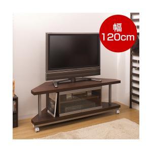 テレビ台 コーナーテレビボード 幅120cm NJ-0025|1147kodawaru