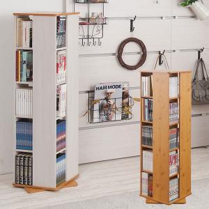 回転コミックラック 5段 木目柄 書棚 本棚 CDラック ブレンドカントリー JO-0035/JO-0037|1147kodawaru