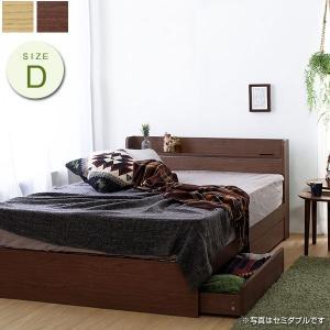ベッドフレーム ダブル 多機能ベッド 棚付き 2口コンセント 左右設置可能2杯の引出し camellia カメリア CYBF4423-SI 1147kodawaru