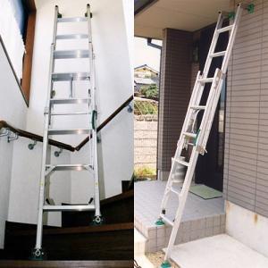 段差でも使える伸縮アルミはしご 大|1147kodawaru