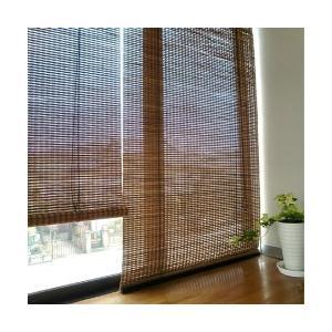 竹 ロールスクリーン 燻製竹 ロールアップシェード 和風 幅88×高さ135cm リーバーシブル RC-1242S すだれ 間仕切り|1147kodawaru